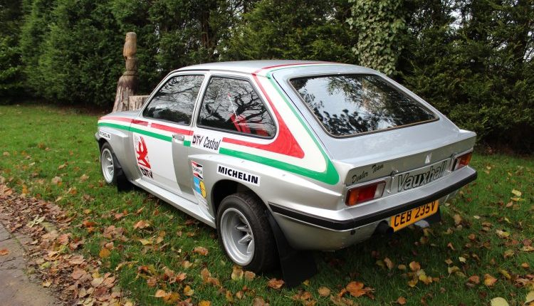 View Vauxhall Chevette Hsr For Sale